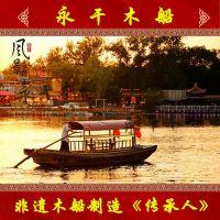 供应6米观光木船制造商 景区电动船定制 公园仿古载客客船