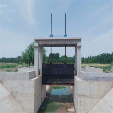 河北省价格合理的渠道节制闸铸铁闸门(1m*1.5m)质量 宇东是