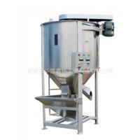500公斤立式拌料机、塑料大型拌料机