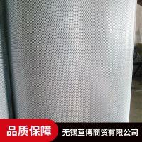 苏州亘博机械设施防护钢板网加工定制厂家供应