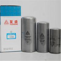P1404040-00207 机油滤芯 产品齐全