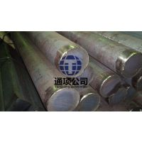 904L(N08904,14539,SUS890L)高合金耐海水不锈钢 耐酸合金钢