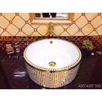 圆形彩色豪华台上电镀金色陶瓷艺术洗手洗脸盆