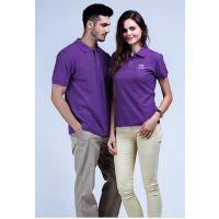 天河区供应人和纯色纯棉短袖圆领翻领v领广告衫,质量衫