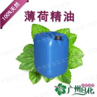 【亚洲薄荷精油】 天然薄荷油 醇含量≥80% 专利提取 天然食品级 68917-18-0