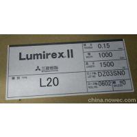 供应日本三菱反射L20-150/188
