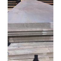 钢板批发 Q235B 产地山东 7.5*1510*8000mm 薄 中 厚规格齐全