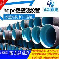 高邮预应力下水道管PVC绝缘线管双壁缠绕管钢带管160 200江苏直销