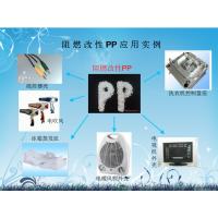 深圳炬泓阻燃PP 暖风机外壳用 PP 耐热温度135到145度 阻燃V0级PP FR-2