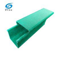 江苏玻璃钢线槽公司 50-50桥架 南方复合材料电缆槽加工厂家