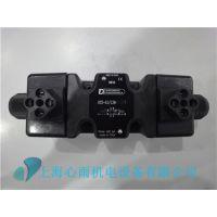 供应DS5-S1/12N迪普马DUPLOMATIC电磁换向阀