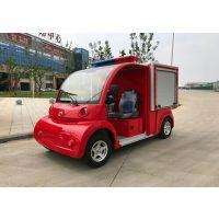 电动消防洒水车生产厂家|宝鸡消防车