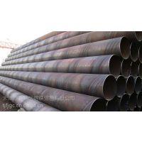 螺旋钢管 大口径螺旋钢管 天津螺旋钢管厂