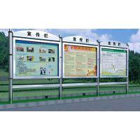 供北京通州区 橱窗制作 商场橱窗 宣传栏 小区宣传栏制作 冷成型 13261550880