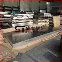 盛泰生产销售5052超薄铝板 加宽超长专用铝板