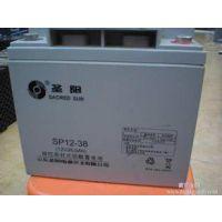圣阳蓄电池sp12-120参数报价电话136413479317