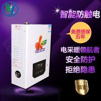 土暖气改造不锈钢电热采暖炉 家用采暖取暖器