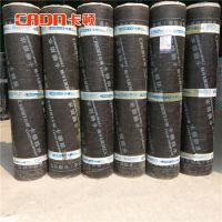 厂家直销国标Ⅰ型(-20°)SBS改性沥青防水卷材 彩色片岩面防水材料 批发