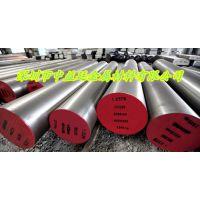 高强韧D3美国工具钢抗氧化性强、D3淬硬性、耐磨X165crmov12