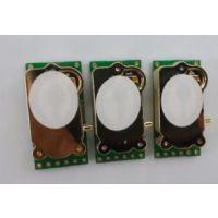 美国AMPHENOL CO2传感器T6703