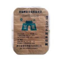 供应环保不漏粉32.5/45.02/52.5水泥方形方底袋--浪花包装
