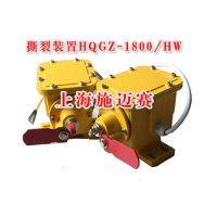 撕裂装置HQGZ-1800/HW现货供应