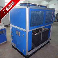 厂家直销螺杆式风冷模块式冷热水机组空气源热泵热水机组贝州