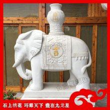 石雕六牙小象 招财吉祥石象 别墅门口石雕小象