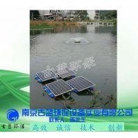 GLSUN350 河道湖泊治理设备 太阳能解层式曝气机