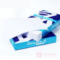 Double A复印纸A4 厂家批发 80g 500张 双面打印不卡纸