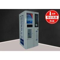 西菱电器(在线咨询)|售水机|自动售水机外壳