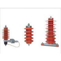 西安华仪电气供应10KV金属氧化锌避雷器