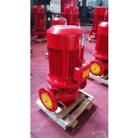 辽宁消火栓泵XBD 管道消防泵 资质认证