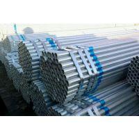 天津镀锌钢管厂