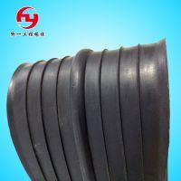 重庆橡胶止水带隧道专用防水材料