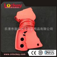 洛科 lockey 握式缆绳锁 工业设备停工检修安全锁具 贝迪安全缆绳锁CB02