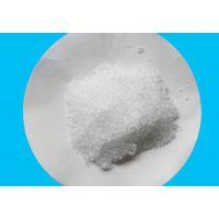 厂家直销 金科德 食品级 磷酸氢二钾 磷酸二钾