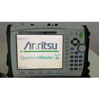 出售MS2721B频谱分析仪MS2721B