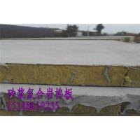 价格北京10公分憎水外墙岩棉复合板