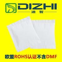 10克空白TX环保硅胶干燥剂 不含富马酸二甲脂 放心向迪智采购