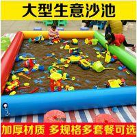 娱乐气模钓鱼池沙滩池 沙滩池设备生意去哪经营好 陕西充气沙池玩具供应商