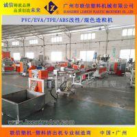 高品质HDPE废塑料造粒机 PE薄膜料抽粒机