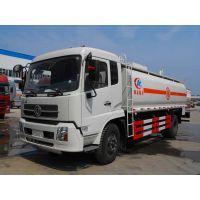 中国油罐车加油车高档油罐车加油车优选车辆厂