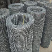 白钢轧花网 煤场筛网 工艺用品编织网