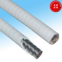 东莞浩斯厂家生产双扣型金属软管 不锈钢穿线软管