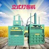 吉林省双缸碎海绵液压打包机 启航立式牛皮纸压包机 尼龙编织袋捆扎机厂家