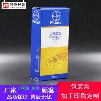 广州厂家供应医药包装盒印刷定制 蟑螂胶饵礼品盒 蟑螂药盒 白卡纸盒 订做包装彩盒盒子