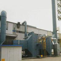 催化燃烧法(RCO)高浓度有机废气治理设备,废气催化燃烧器厂家直销