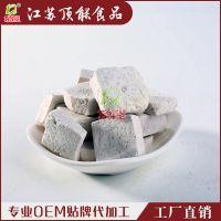 冷冻食品 蔬菜芋头块 精选芋头条芋角芋条火锅料酒店餐厅油炸零食