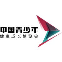 2018中国青少年健康成长博览会